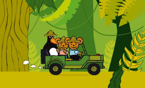 pino på safari press högupplöst